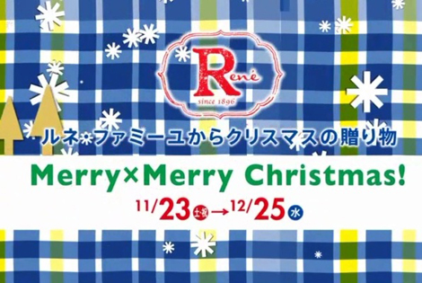 Merry×Merry Christmas!