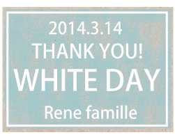 Thank You! White Day