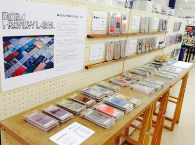 期間限定「EXTRA PREVIEW LABEL」発売中!