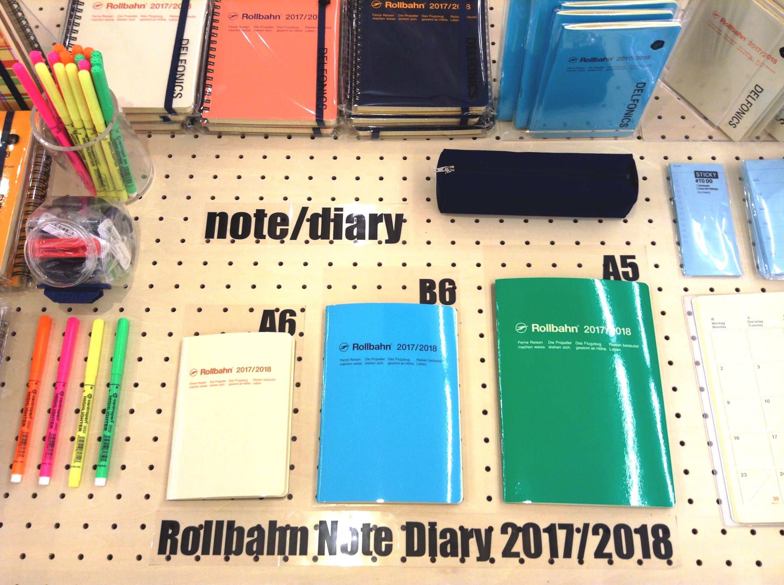 [2017Spring note/memo/diary]